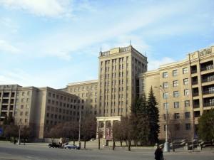 KHARKIV NATIONAL UNIVERSITY KARAZINA ADMISSION 2019-2020