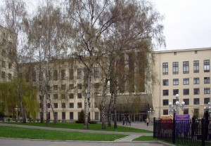 ECONOMICS UNIVERSITIES IN UKRAINE