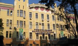 national university of pharmacy in Ukraine